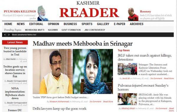 Kashmir Reader Newspaper