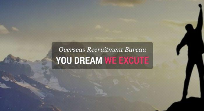 Overseas Recruitment Bureau