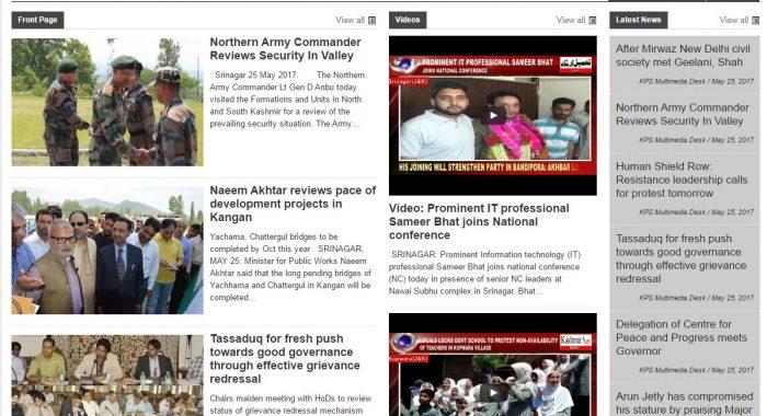 Kashmir Age Daily