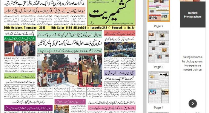 Daily Kashmiryat
