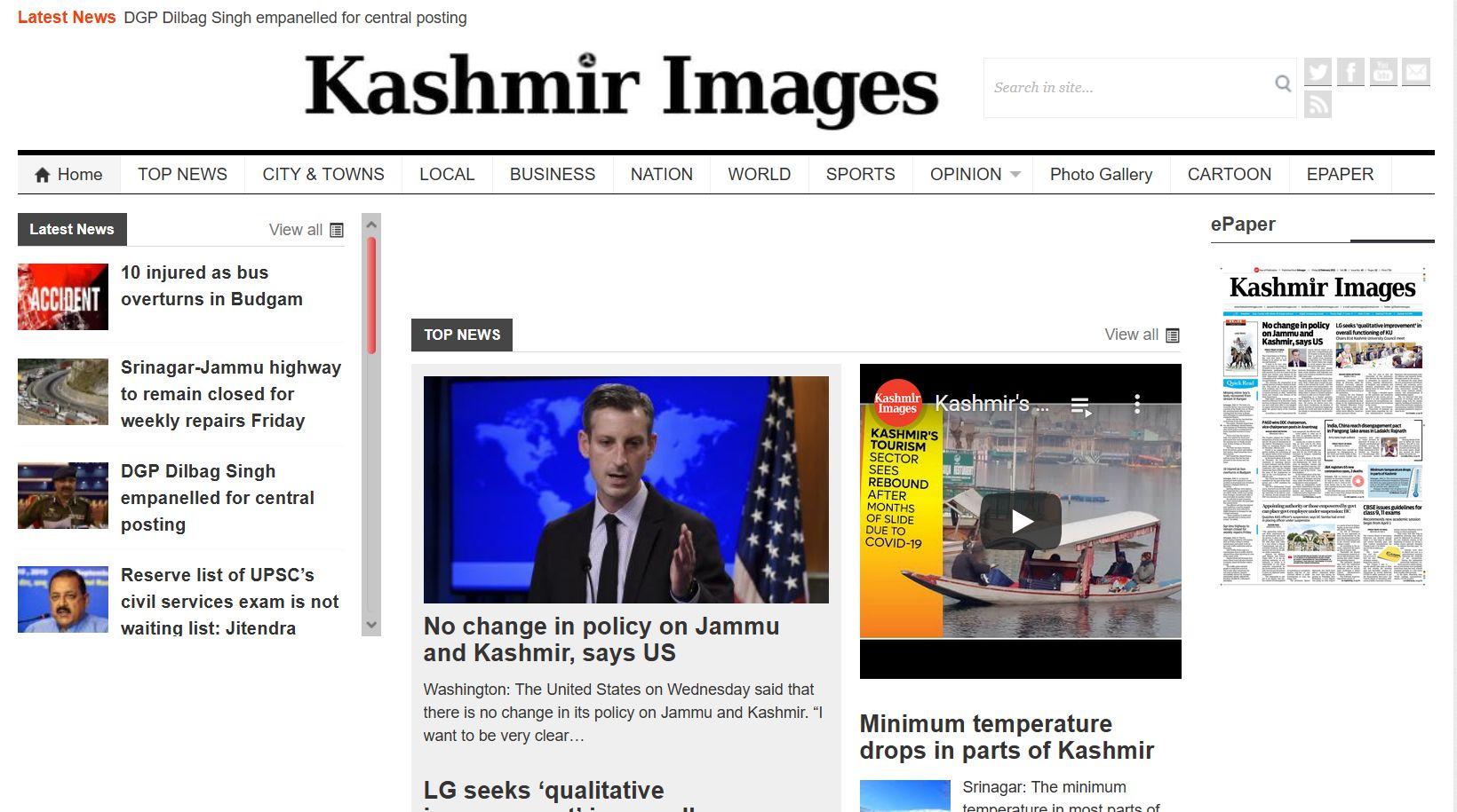 Kashmir Images
