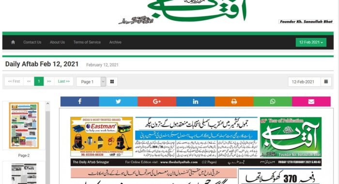 Daily Aftab